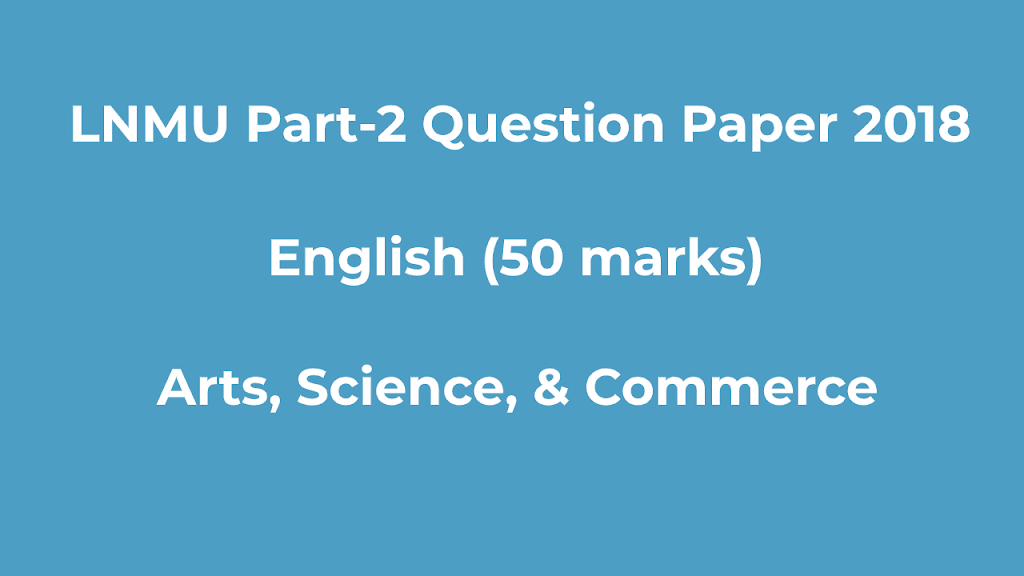 You are currently viewing LNMU BA BSc Part-2 2018 English (50 marks) Question Paper Download